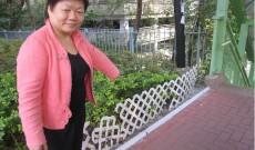 籬笆損壞 危害市民 影響市容 要求更換