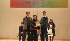 2014年1月10曰出席黃大仙區優質大廈管理比賽:居苑比賽得獎