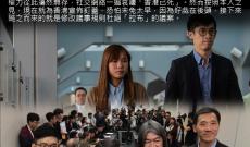 譚香文:一地兩檢通過,反拉布惡法出台 抗爭成果化為污有,民主運動何去何從?