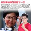 譚香文:林鄭再被陳茂波摑了一巴!