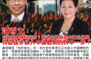 譚香文:恭賀香港公務員榮升「國家公務員」👏🏻