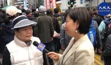 [2020香港新年大遊行] 香港黄大仙區議員譚香文參加遊行,表示依然堅持「五大訴求,缺一不可」,尤其需要確定普選方案,年輕人為了香港而死傷,香港人不會忘記他們的貢獻。