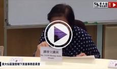 議會發言:房署監管不力引至彩雲邨蚊患 (2020年10月21日 房屋事務委員會)