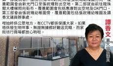 成功爭取龍蟠苑商場安裝CCTV