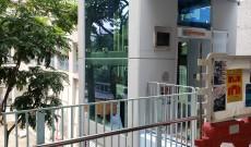 2019年08月23日 視察天橋升降機落成啟用
