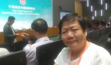 2019年09月18日 出席行政長官區議員對話會