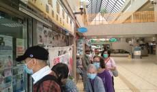 2020年03月28日 有免費口罩送 街坊領券人頭擁擠