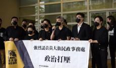2020年06月09日 譴責黃大仙民政事務處政治打壓