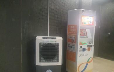 2020年09月10日 港鐵增設空調機