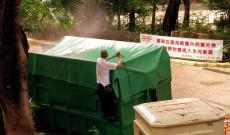 2021年08月11日 環保斗保安員要做埋協助清理