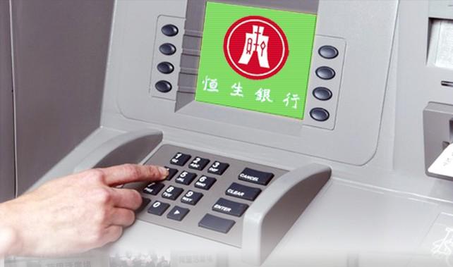 加ATM星河-成功爭取