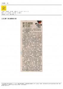 23Nov2013-page-001