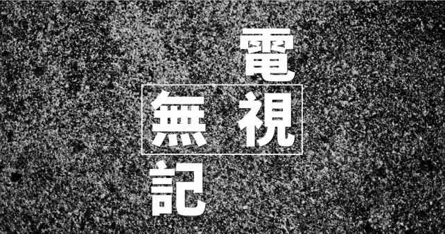15416_2016-04-06_111224